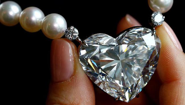 Уникальный бриллиант